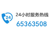 安徽华宇网业有限公司-图片